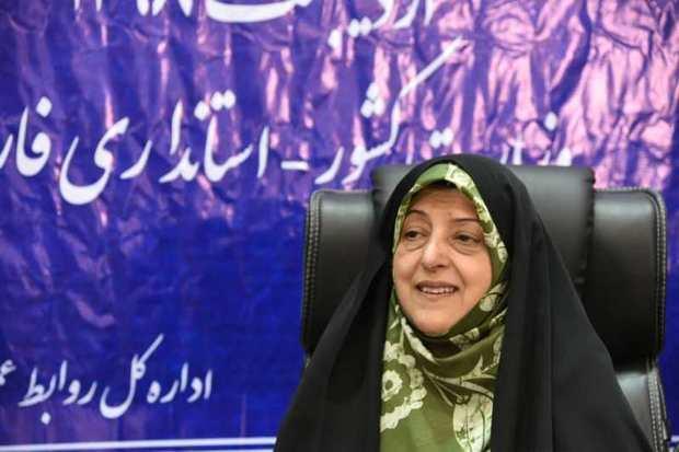 معاون رییس جمهوری:همه استانها سند ارتقای زنان و خانواده را تدوین کنند