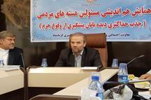 دادستان کرمانشاه: نگذارید کودکان کار مشتری دائم ما شوند