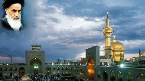 امام خمینی: زیارت امام هشتم آرزوی من است