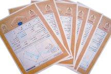 چهار هزار و 292 سند مالکیت روستایی و شهری در فارس صادر شد