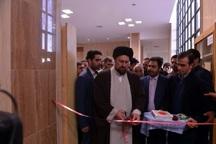 فرهنگسرای انقلاب اسلامی در جوار حرم امام راحل افتتاح شد