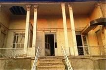 50 بنای ارزشمند تاریخی استان مرکزی نیاز به تملک دارد