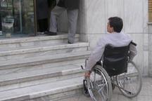 ضرورت مناسب سازی فضای شهرمهریز برای تردد معلولان