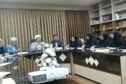 پرداخت 105 میلیارد ریال به مشتریان موسسه کاسپین در سیستان و بلوچستان