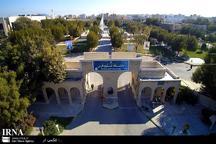 دانشگاه خلیج فارس رتبه 28 کشور را کسب کرد