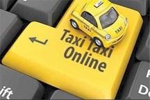 فعالیت تاکسیهای اینترنتی متوقف میشود؟