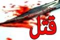 قاتل فراری نزاع خونین شهربازی بجنورد دستگیر شد