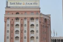 گشایش حساب بانکی برای فولاد مبارکه و ذوب آهن اصفهان توسط بانک صحار عمان