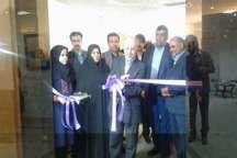 دومین نمایشگاه پوشاک سنتی اقوام سیستان و بلوچستان افتتاح شد