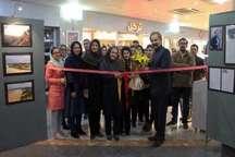 نمایشگاه عکس میراث خوزستان در مشهد گشایش یافت