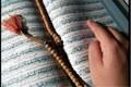 طرح ارتقای آموزش قرآن سوم ابتدایی در هرمزگان آغاز شد