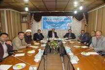اعضای هیات اجرایی انتخابات ریاست جمهوری در شهرستان فامنین معرفی شدند