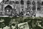 پست اینستاگرامی اسحاق جهانگیری به مناسبت سالروز آزادسازی خرمشهر