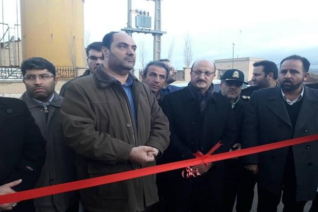 یک واحد تولیدی در شهرستان بویین زهرا افتتاح شد