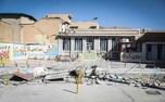 نوسازی مدارس در مناطق زلزله زده از هفته آینده