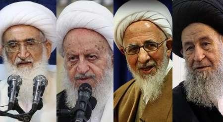 تاکید مراجع عظام تقلید بر حضور باشکوه و حداکثری مردم در انتخابات