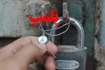 پلمب شدن 3 موسسه غیرمجاز طب سنتی در اردبیل