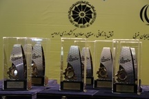 مراسم بزرگداشت روز ملی صنعت و معدن استان آذربایجانغربی برگزار شد
