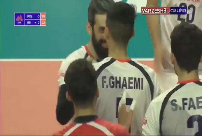 خلاصه بازی ایران و لهستان در لیگ جهانی والیبال +فیلم