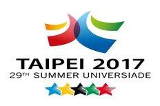 برنامه ورزشکاران ایرانی در بازیهای دانشجویان جهان - یونیورسیاد