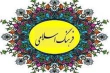 رشد69 و170درصدی شمارگان و عناوین کتاب افزایش 83 درصدی موسسات قرآنی البرز