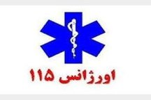 ۶ مصدوم حادثه واژگونی خودرو در منطقه گردشگری جشمه کوهرنگ