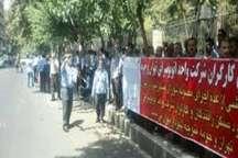 حضورتعدادی ازاعضای تعاونی مسکن شرکت اتوبوسرانی تهران مقابل شورای شهر