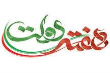 افتتاح  ۷۲۴ پروژه عمرانی در لاهیجان و رودسر