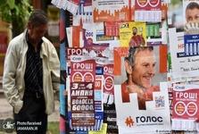 انتخابات اوکراین؛ کوچ کشوری دیگر در قاره سبز از احزاب قدیمی