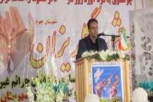 کمک 700 میلیون ریالی خیرین جهرمی به جشن گلریزان زندانیان جرایم غیرعمد