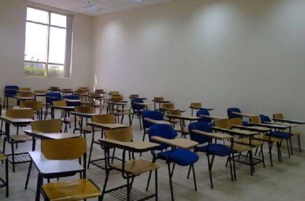 مدارس اصفهان و ۱۲ شهر دیگر استان برای روز یکشنبه هم تعطیل شد
