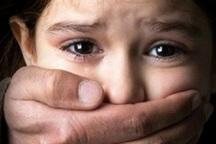 آثار شکنجه بر روی یک کودک فاروجی گزارش شد