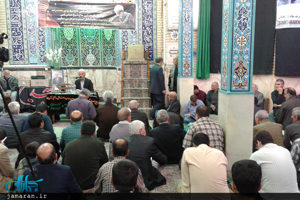 مجلس ترحیم نوه شیخ عباس قمی برگزار شد