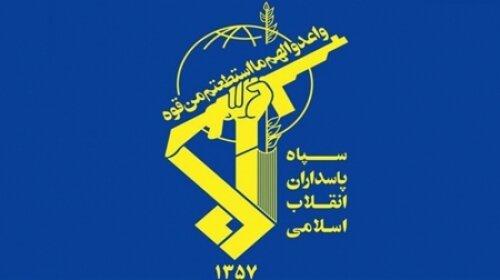 شهادت 3 تن از نیروهای سپاه در حادثه تروریستی پیرانشهر