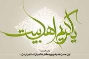 سفره ماه علی (ع)، در نیمه ماه خدا