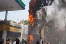 آتشسوزی پمپ بنزین در شهرستان دزفول مهار شد
