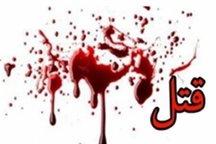 داماد عصبانی چهار عضو خانواده همسرش را کشت