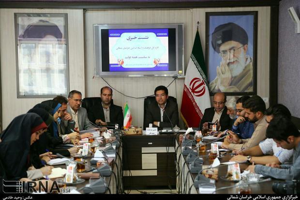 ششمین جشنواره داستان کوتاه بلقیس در خراسان شمالی برپا می شود