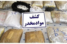 17 کلیو شیشه در عملیات مشترک پلیس قزوین و کرمانشاه کشف شد