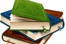 پایان نامه های مرتبط با کتاب در آذربایجان غربی حمایت می شود