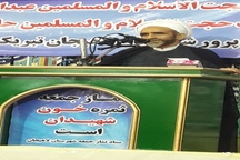 امام جمعه لاهیجان: تمامی معوقات کشاورزان چایکار پرداخت شود