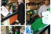 اجرای طرح توزیع ساک دستی پارچهای در آبیک