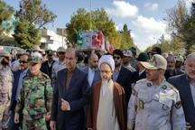 پیکر شهید مرزبانی ناجا در قوچان تشییع شد