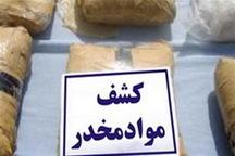 آذربایجان غربی رتبه دوم کشف مواد مخدر کشور را داراست