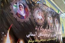 مراسم چهلمین روز درگذشت 4 دانشآموز زاهدانی برگزار شد