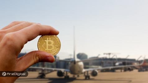 بزرگترین آژانس مسافرتی بریتانیا بیت کوین را میپذیرد