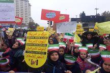 راهپیمایی باشکوه ۱۳ آبان در مشهد آغاز شد