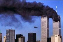 تازهترین حربه سعودیها برای رد اتهام دست داشتن در حملات 11 سپتامبر