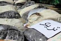 شبکه تهیه و توزیع مواد مخدر در ماکو متلاشی شد
