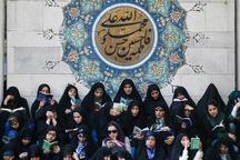 دوایر دولتی استان مرکزی روز عرفه زودتر تعطیل می شوند